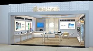 苹果专卖店效果图,苹果手机专卖店装修效果图