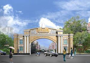 仿古幼儿园大门设计效果图,幼儿园入口大门设计效果图大全