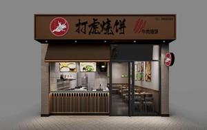 东北饭店门头设计效果图,中型饭店门头设计效果图