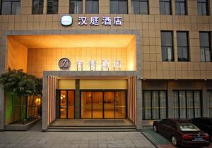 酒店門面招牌設計效果圖大全,酒店門面招牌設計效果圖
