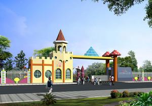 幼儿园建筑的效果图,幼儿园高清建筑效果图