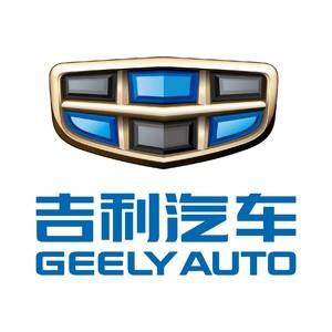 吉利汽车标志,吉利汽车标志的含义是什么