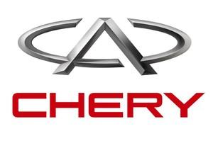 奇瑞汽车标志,奇瑞汽车标志是什么样