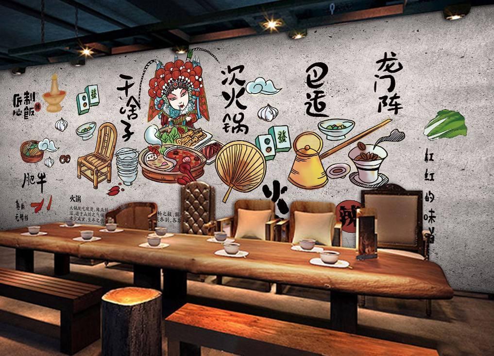 饭店大厅特色装修效果图,川菜饭店特色装修效果图