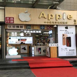 苹果专卖店外立面图,大庆萨尔图苹果专卖店