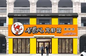 两间饭店门头设计效果图大全,个性饭店门头设计效果图大全集