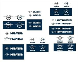 海马汽车最新标志是什么样的,海马汽车标志图片大全高清