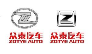 众泰汽车最新标志是什么样的,众泰汽车标志图片大全高清
