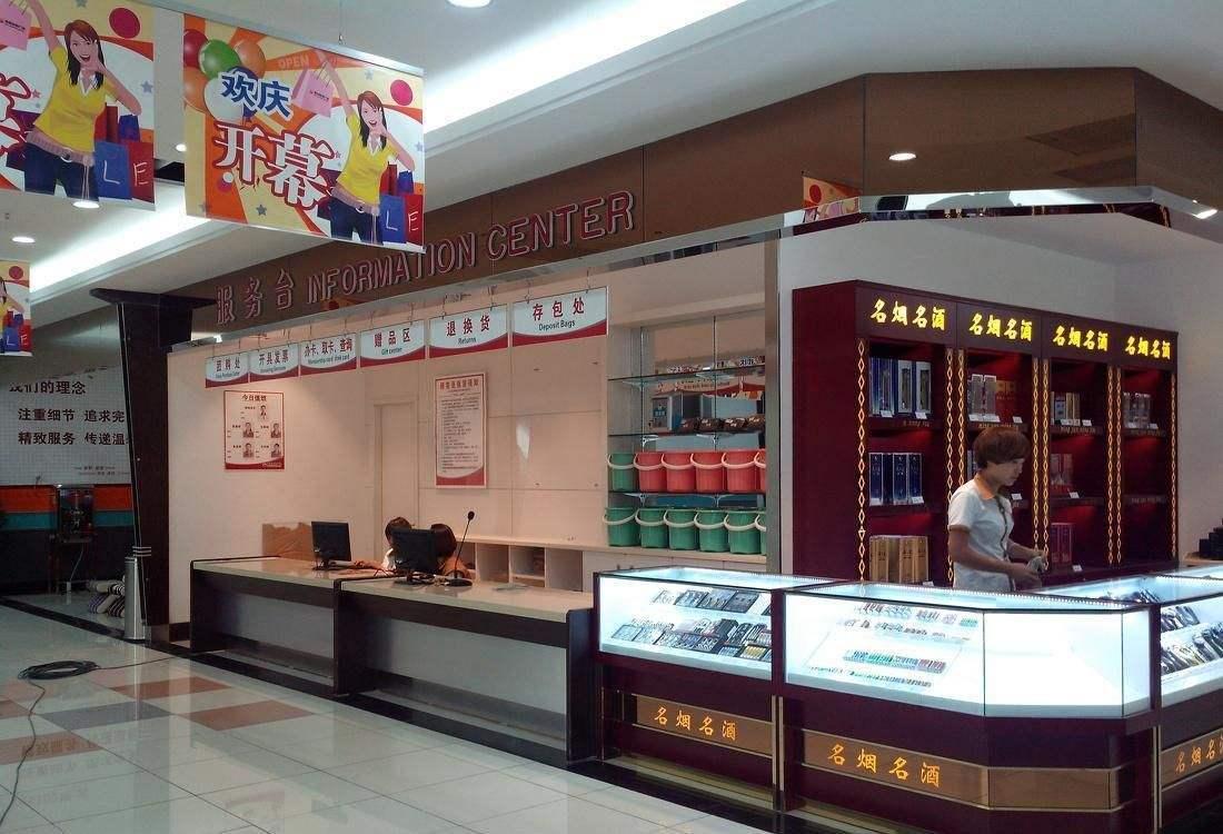 西安商场专柜装修效果图,西安商场店面装修设计