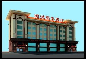 酒店400平米粗矿风格的装修,酒店外立面效果图