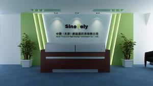 金融公司办公室效果图,金融公司形象墙设计效果图