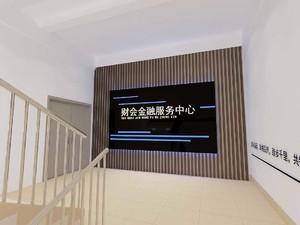 金融公司形象背景墙效果图,金融公司装饰效果图