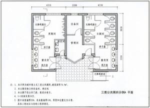 售樓部廁所設計平面圖
