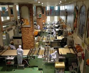 榨菜工廠的總平面布置圖