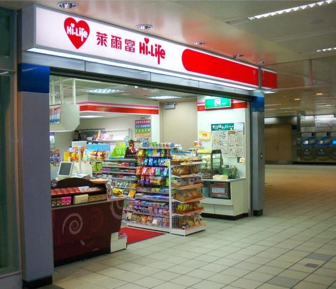 70平方便利店設計效果圖