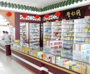 中药店装修图片