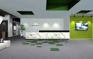 辦公室前臺綠植效果圖