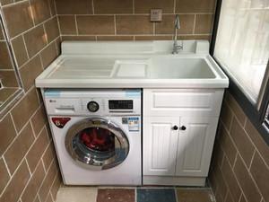陽臺洗衣柜效果圖