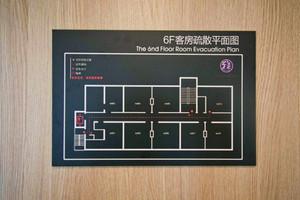 高級酒店安全設施圖