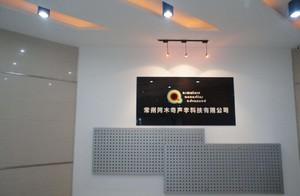 40平米現代風格公司門廳吊頂裝修效果圖
