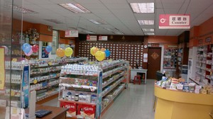 40平米中医药店装修图片