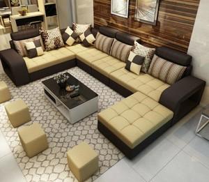 149平米三居室現代風格客廳u型沙發裝修效果圖