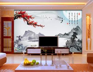 105平米客厅山水画背景墙装修效果图