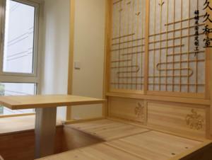127平米三居室臥室l型榻榻米裝修效果圖