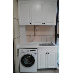 8平米陽臺洗衣機柜圖片