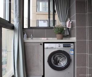 11平米陽臺洗衣機柜圖片
