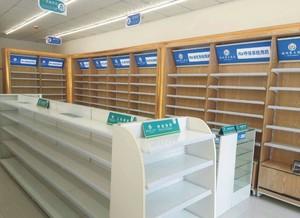 100平藥店設計與裝修效果圖