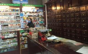 100平藥店實體店裝修效果圖