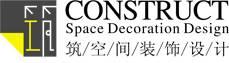 青岛筑空间装饰