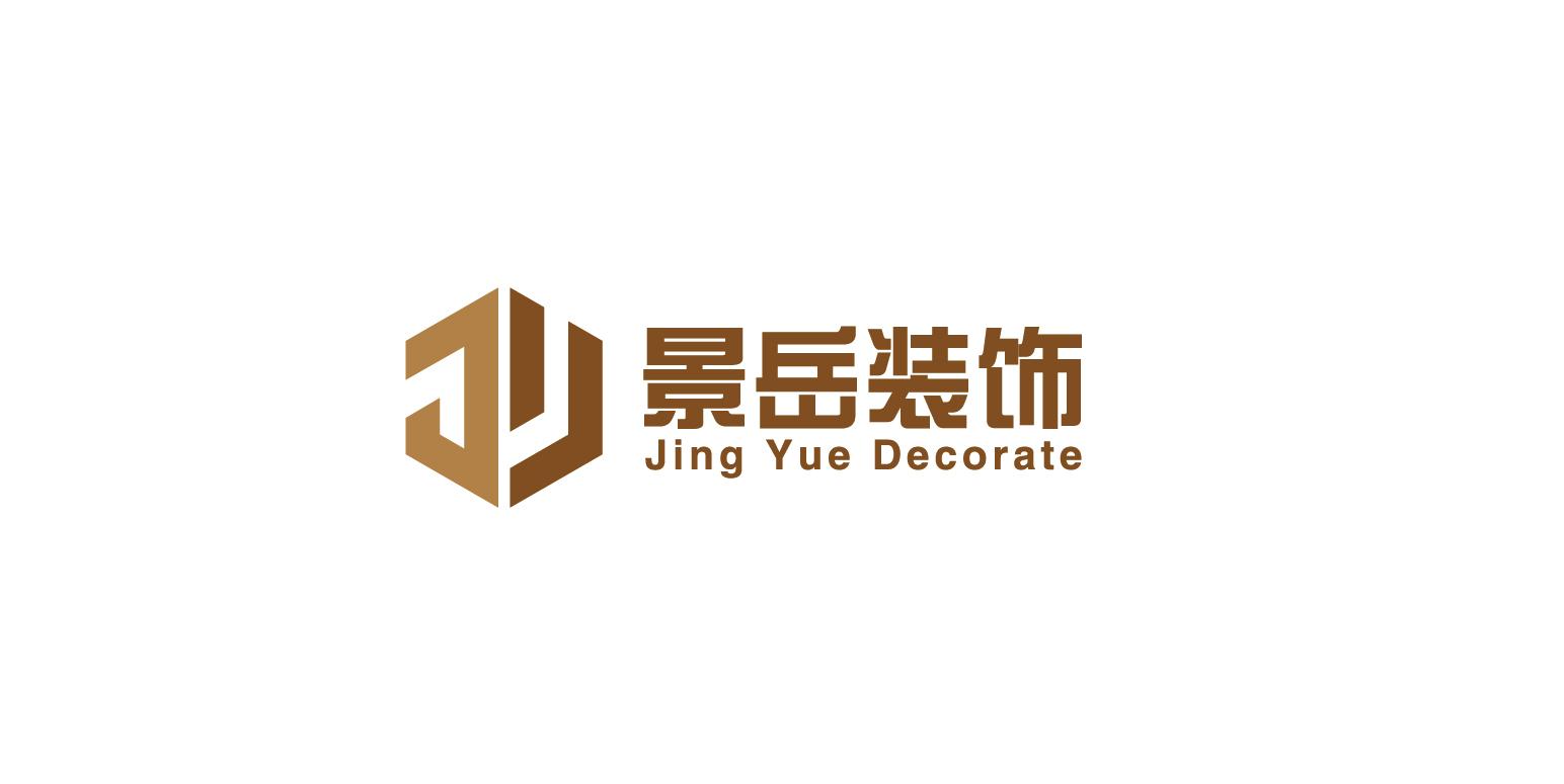 威海景岳装饰工程有限公司