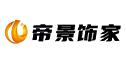 南京帝景饰家装饰