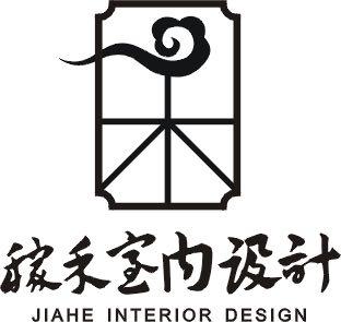 太仓市城厢镇稼禾室内装饰设计工作室
