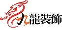 北京九龙尚居装饰