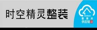 武汉时空精灵装饰