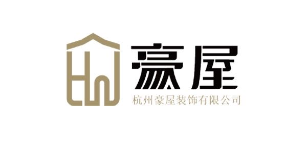 杭州豪屋装饰