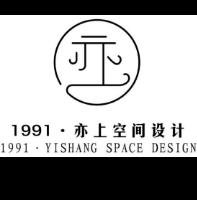 亦上设计设计师小段