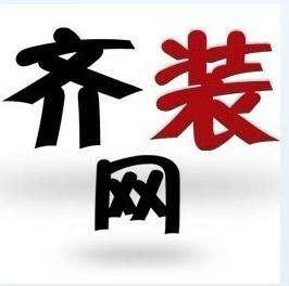 常州好工人装饰设计师徐可义