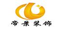 南京帝景装饰