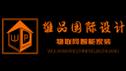 杭州维品国际设计