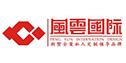 杭州风云装饰设计工程有限公司