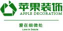 济南苹果装饰