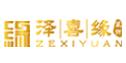 濟南澤喜緣建筑裝飾工程有限公司