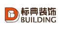 杭州标典装饰工程有限公司
