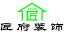 郑州匠府装饰工程有限公司