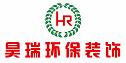 深圳市昊瑞环保装饰设计工程有限公司