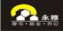 深圳永雅装饰